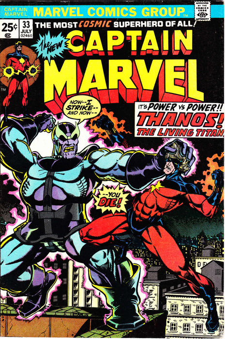 Captain Marvel (1968) #33 NM-
