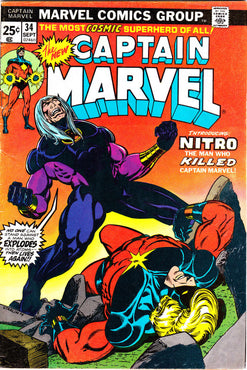 Captain Marvel (1968) #34 FNVF / 7.0
