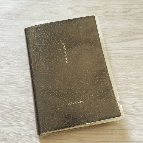 Hobonichi Sparkle Jelly Cover