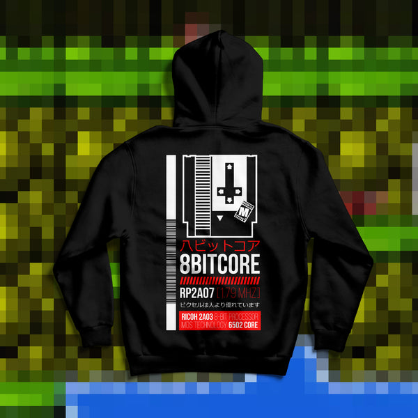 Pixels are better than People Hoodie