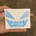Ghost Holographic Vinyl Decal