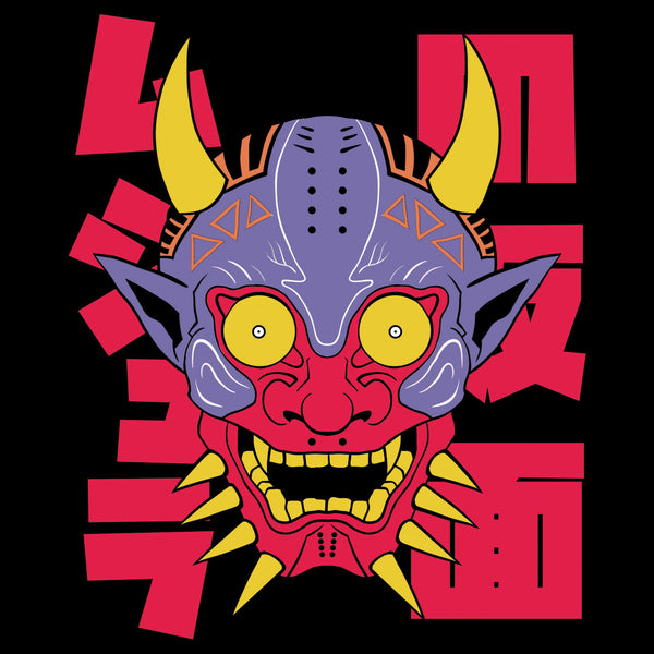 Majora's Oni Mask Vinyl Cut Sticker