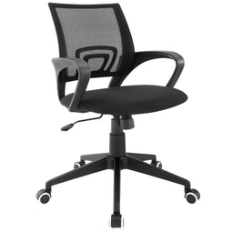 Twilight Ergonomic Office Chair - Computer Chair