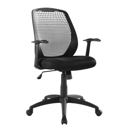 Intrepid Mesh Office Desk Chair with Padding Armrest - For Modern Office Chair
