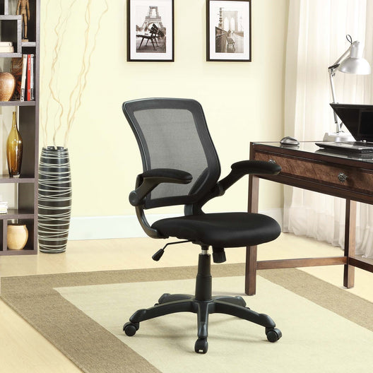 Veer Mesh Office Chair - Armrests Support, Rotational Wheel - For Computer Desk