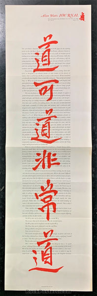 AUCTION - Drugs - Alan Watts 1970 Two-Sided Broadside Journal - Condition - Excellent
