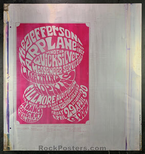 AUCTION - BG 4 - Jefferson Airplane Lightning Hopkins  Original 1966 Printing Plate - Fillmore Auditorium - Excellent