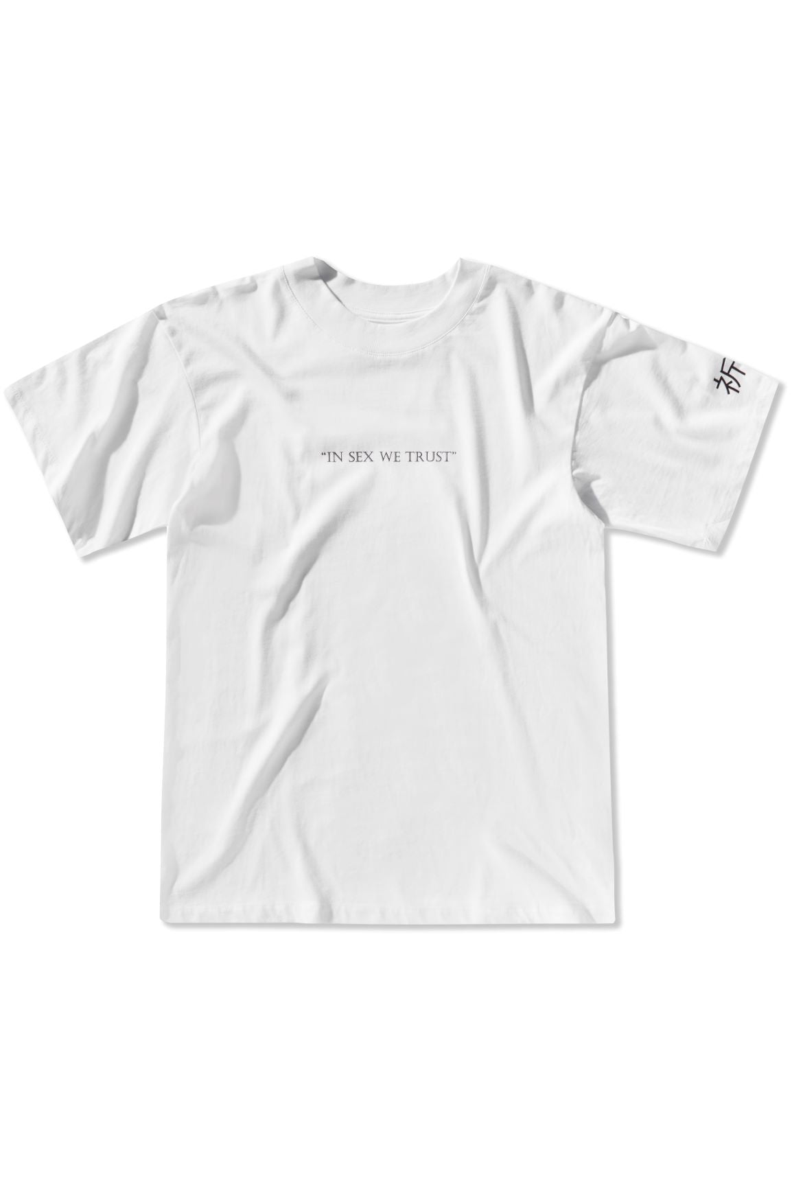 In Sex We Trust T Shirt