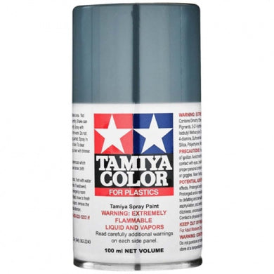 Tamiya 85099 Spray Lacquer 100ml Can TS-99 IJN Gray