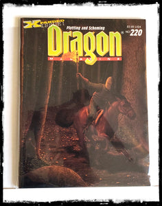 DRAGON MAGAZINE - ISSUE # 220 (CONDITION - FINE)