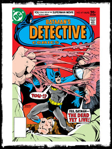 DETECTIVE COMICS - #471 DR. HUGO STRANGE! (1977 - VF+/NM)