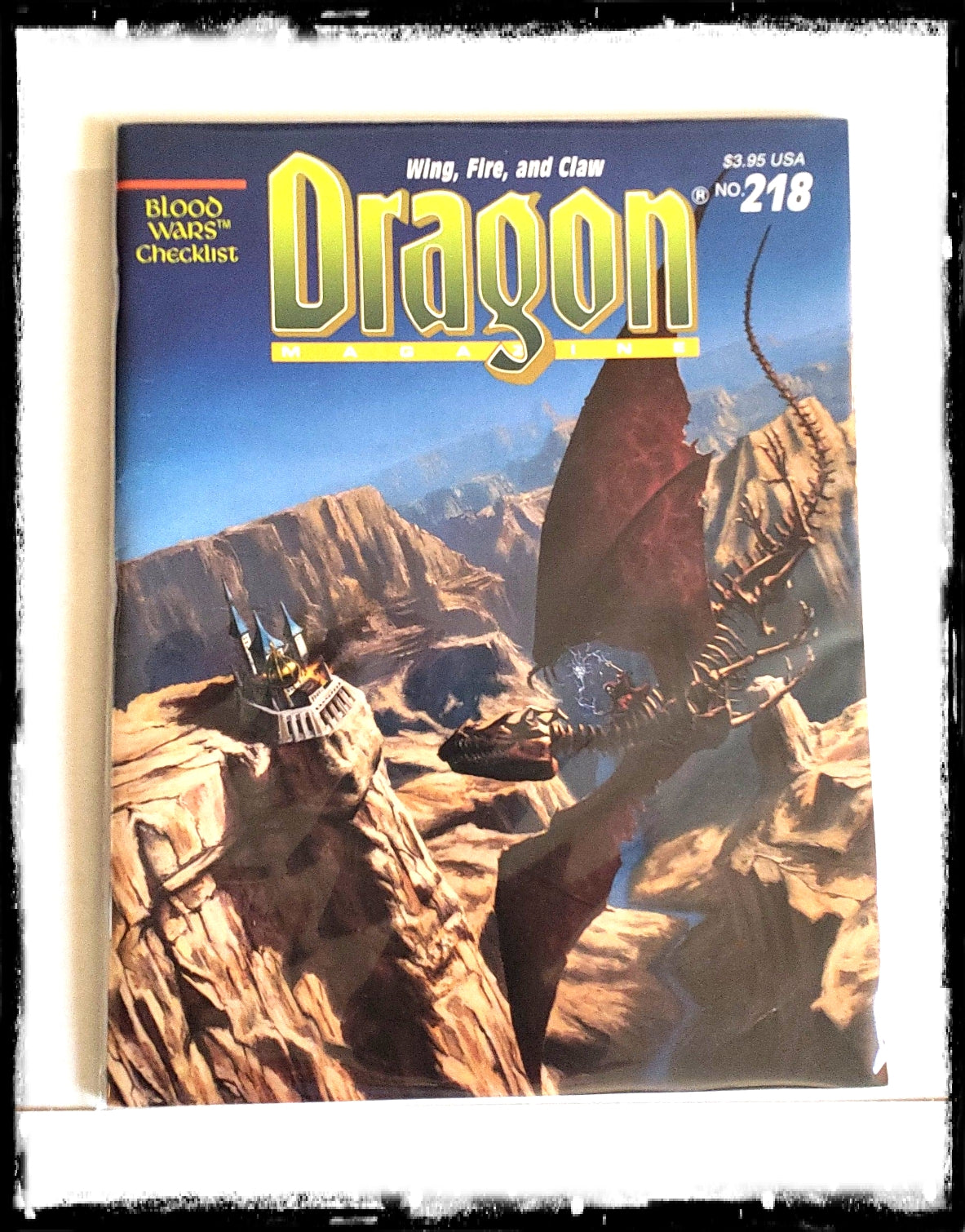 DRAGON MAGAZINE - ISSUE # 218 (CONDITION - FINE)