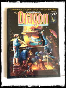 DRAGON MAGAZINE - ISSUE # 217 (CONDITION - FINE)