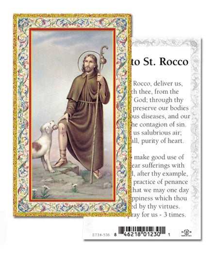 Saint Rocco, Prayer to St Rocco