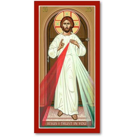 Divine Mercy Icon Plaque 7x14