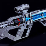 Havoc Rifle