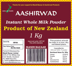 Aashirwad Instant Whole Milk Powder 1kg