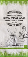 Mandi Bazaar Chakki Atta (Made in NZ) 10Kg