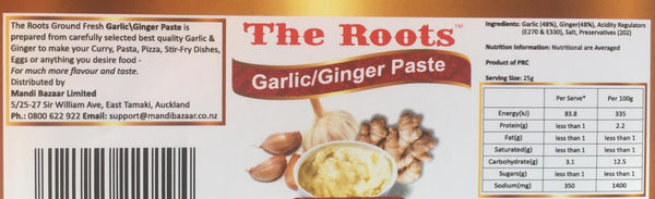 The Roots Ginger/Garlic Paste 960g