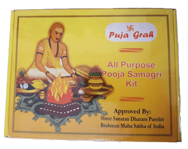 All Purpose Pooja Samagri Kit