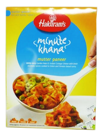 Haldiram's Mutter Paneer 300G