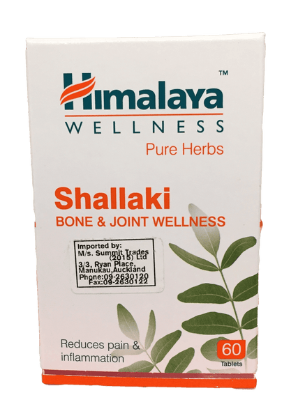 Himalaya Shallaki Bone & Joint Wellness 60 Tablets