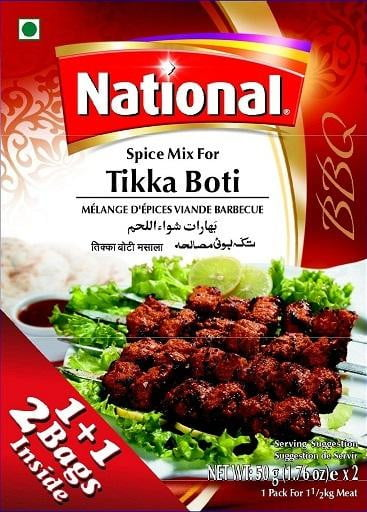 National Tikka Boti 50g
