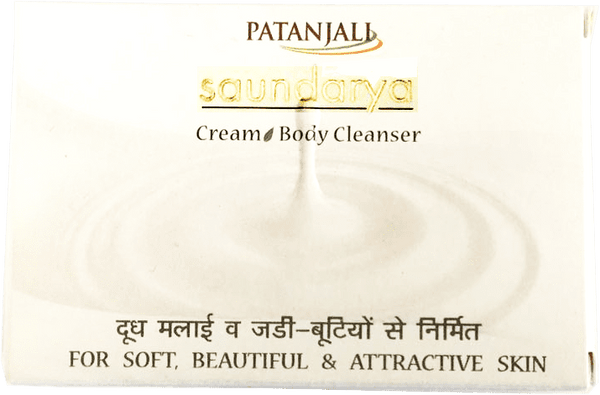 Patanjali Saundarya Cream Body Cleanser Soap Bar 75g