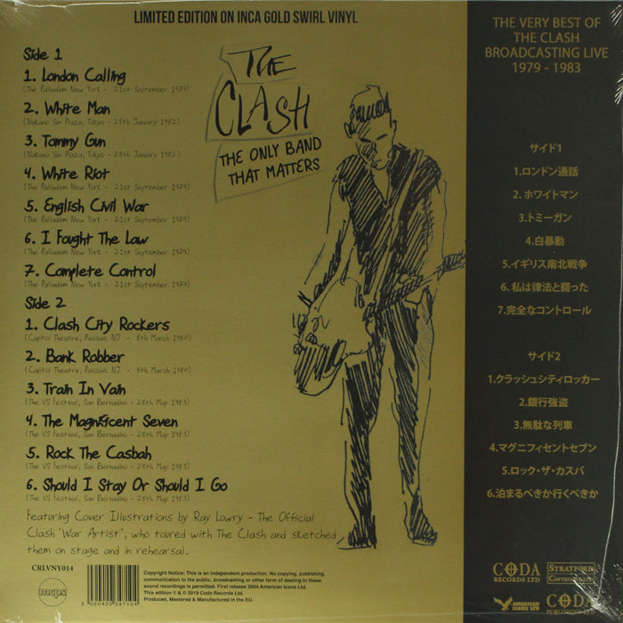 The Clash ‎– The Only Band That Matters (Japan Edition) Gold Colour Vinyl Record, Vinyl, X-Records