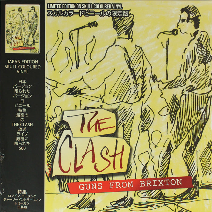 The Clash ‎– Guns From Brixton (Japan Edition) Skull Colour Vinyl Record