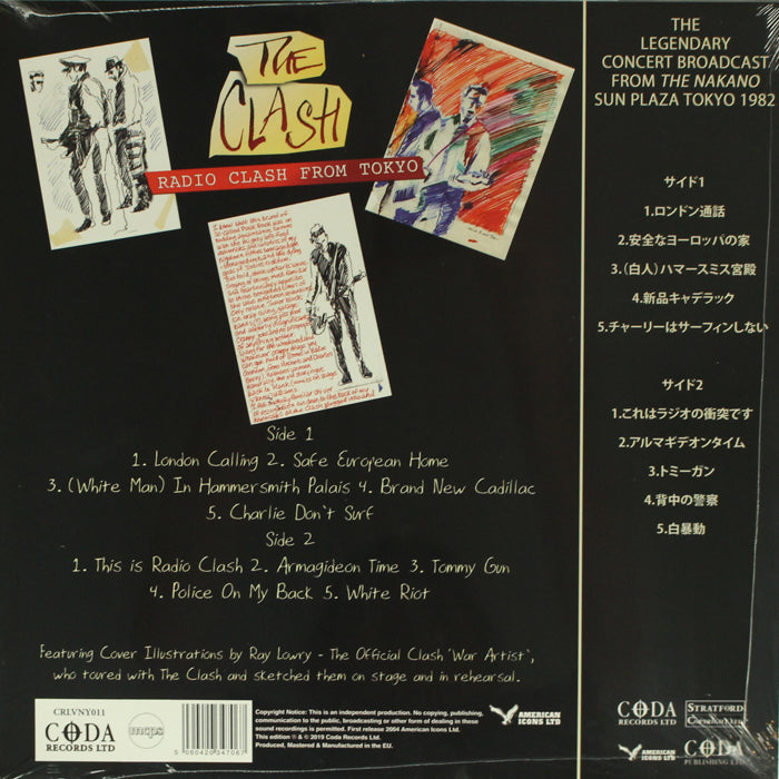 The Clash ‎– Radio Clash From Tokyo (Japan Edition) Colour Vinyl Record