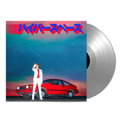Beck - Hyperspace Limited Edition 180g Metallic Silver Colour Vinyl Record Album