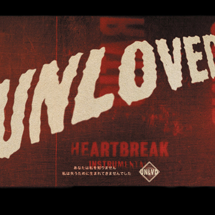 Unloved - Heartbreak Instrumental RSD 2019 Vinyl Record Album, Vinyl, X-Records