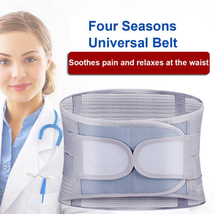 Adjustable Keep Warm Sports Waist Band Self-Heating Body Support Belt Waist Pain Relief protection Band Unisex