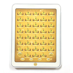 Quran Learning Machine - Muslim Islamic Holy Quran Pad Tablet Toy Kids' Learning -Arabic Learning Montessori Educational Toys