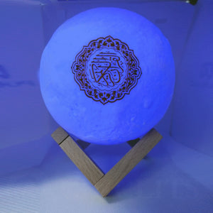 Wireless Quran Bluetooth Speakers Colorful Remote Control Small Moonlight LED Night Light Moon Lamp Quran Muslim Speaker