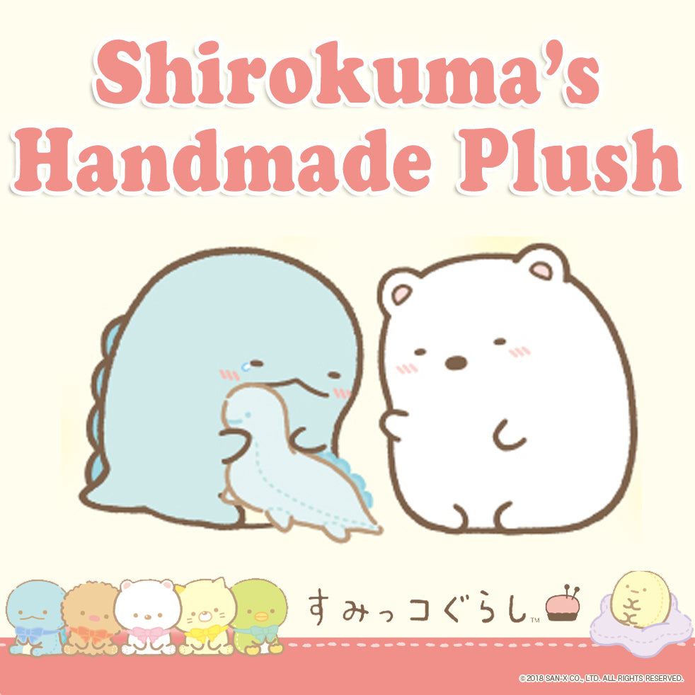 Shirokuma's Handmade Plush Theme Translation