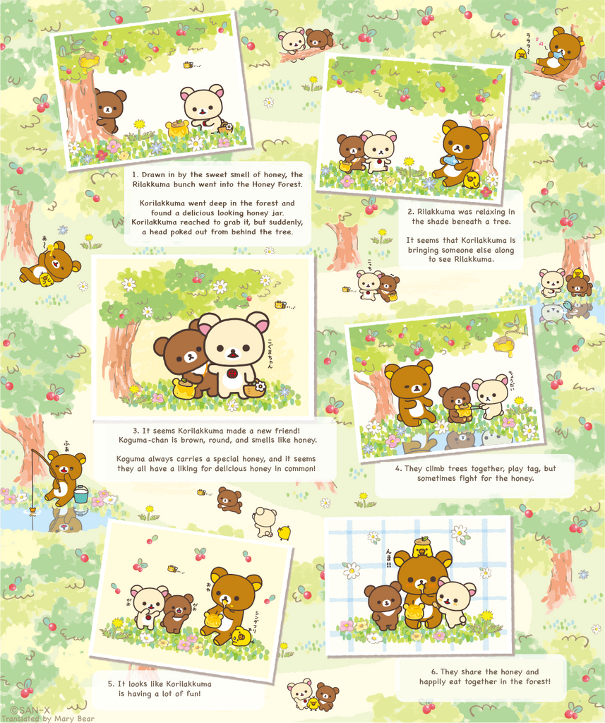 koguma korilakkuma's new friend theme translated