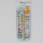 Utensil Set - Veggies Design  - My Neighbor Totoro