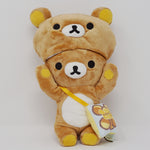 2018 Rilakkuma Kigurumi Theme Plush (No Tag)