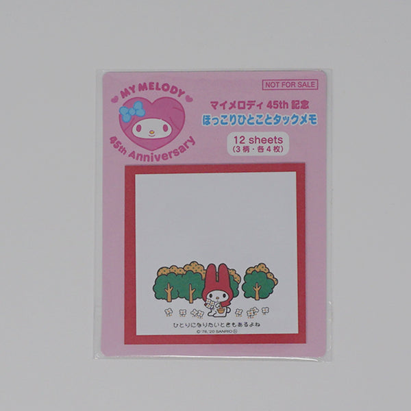 My Melody Sticky Memo - Forest - 45th Anniversary - Sanrio Stationery