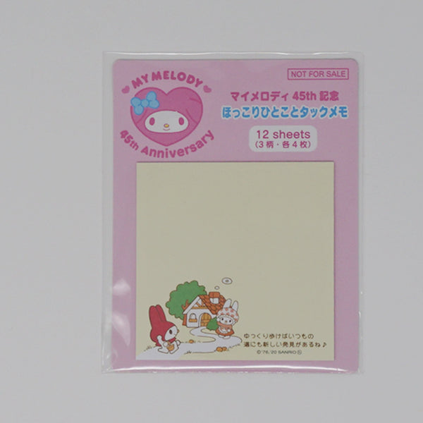 My Melody Sticky Memo - Cottage in the Woods - 45th Anniversary - Sanrio Stationery