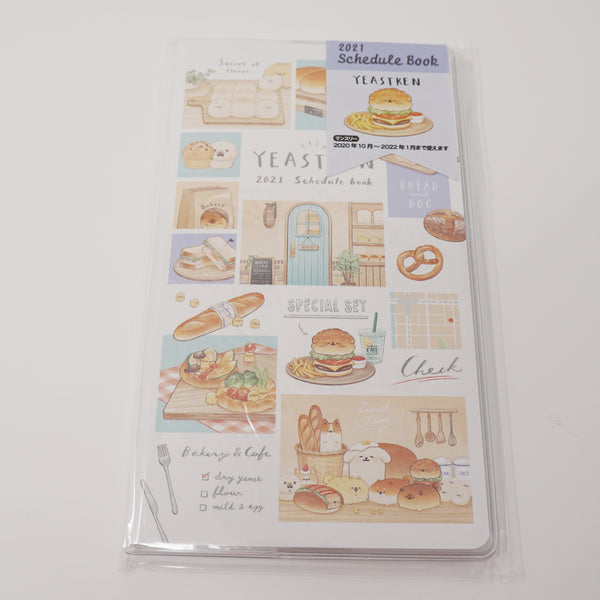 Yeast Ken Planner Calendar Book 2021 Cafe Design - Kamio Japan