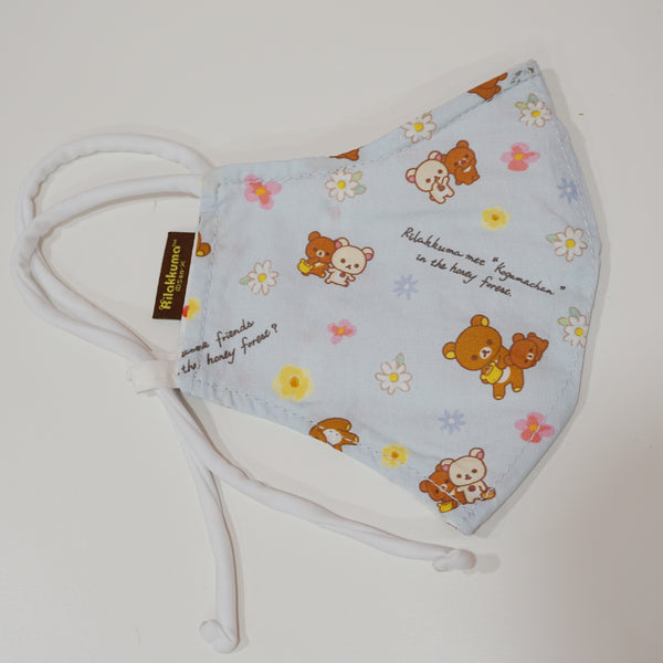 Korilakkuma Meets Chairoikoguma Honey Forest Flowers Blue Face Mask - Rilakkuma San-X