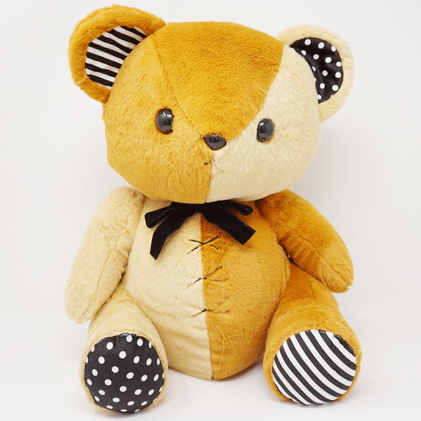 "Big Kumax Bear Plush 16"" - ""Mute"" Brown - Yell Japan"