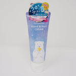 Hand & Nail Cream Delicious Stars Fruity Floral - Furupuru Japan