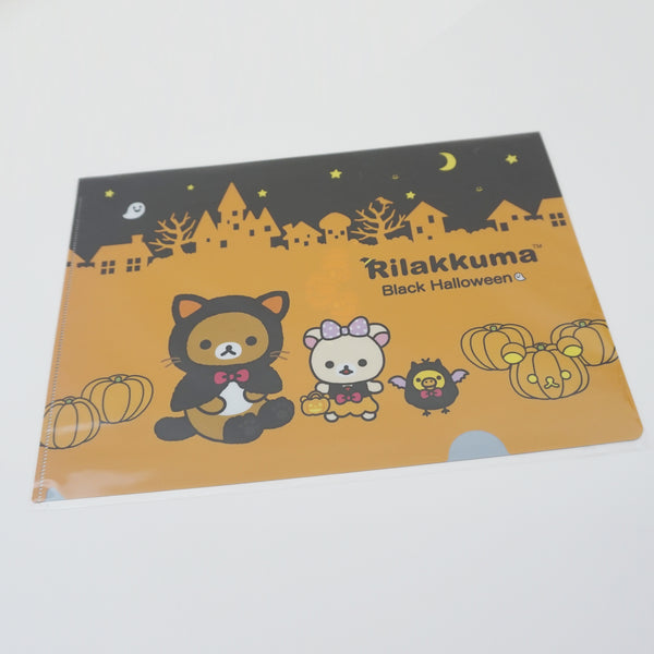 Rilakkuma Halloween Folder (2017)