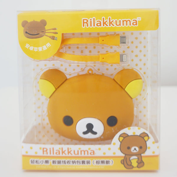 Rilakkuma Case with USB Charging Cords
