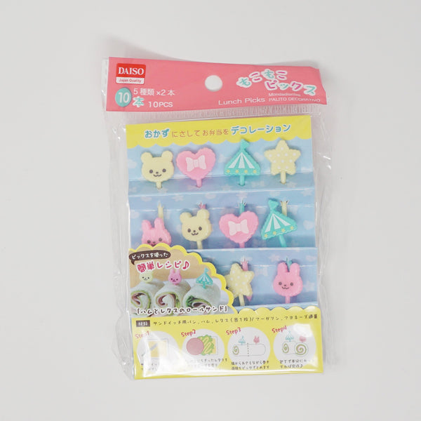Mini Kawaii Pastel Bear & Bunny Skewer for Bento Lunch - Daiso