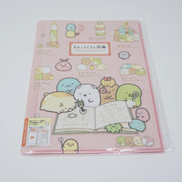 Sumikko Gurashi 6 Pocket Folder  - Studying Sumikko Theme